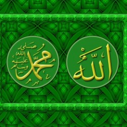 allah-hz-muhammed-10.jpeg